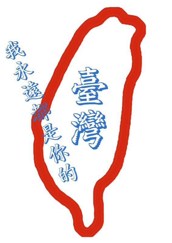 台湾省地图模板素材